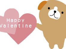 (*´v`)σ*バレンタインデー♥(´v`*)