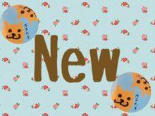 新メンバー(*´▽`*)